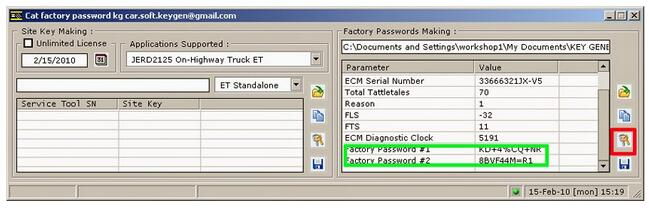 Caterpillar-ET-Factory-Passwords-Generator-3