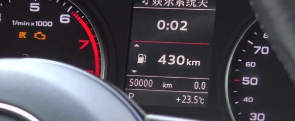 2014-audi-a3-mqb-odometer-correction-with-obdstar-dp-plus-12