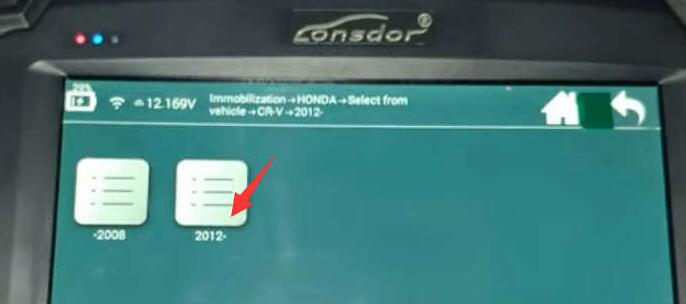Lonsdor-K518S-Add-New-Key-for-Honda-CR-V-2015-6