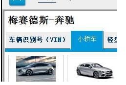 change-vxdiag-benz-language-1
