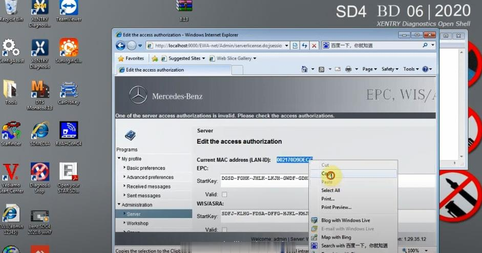 How-to-Activate-&-Set-WLAN-for-06.2020-MB-SD-C4-XENTRY-Software-7 (2)